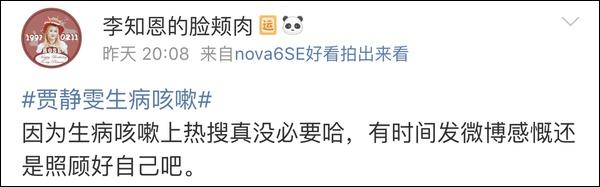 孔雪儿:我以为自己心态好,原来还是会在乎别人看法