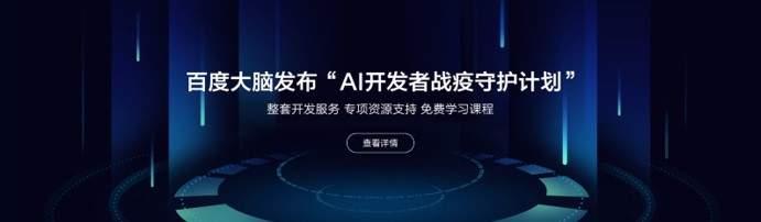 """0利润奇葩业绩承诺遭""""拷问""""金宇车城重组案疑点重重"""