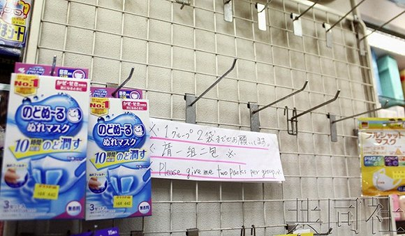 圖片來(lai)源︰共同(tong)社