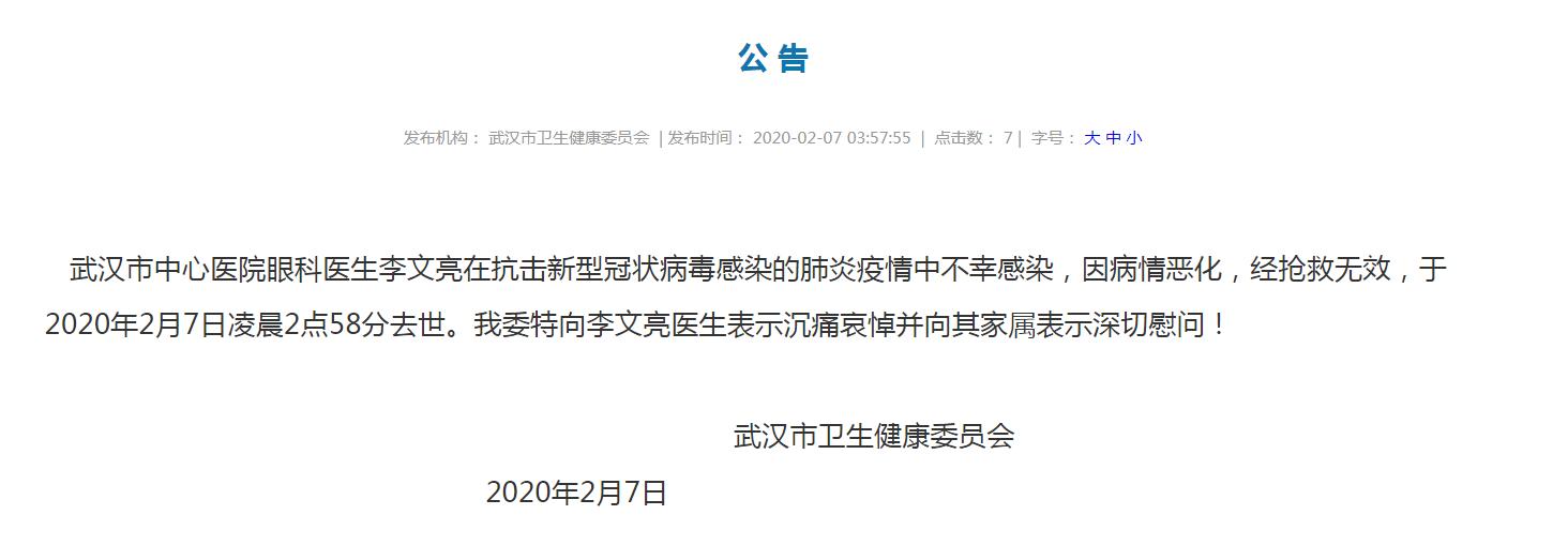 闽系房企大唐地产IPO:重仓广西二股东操盘冲刺千亿