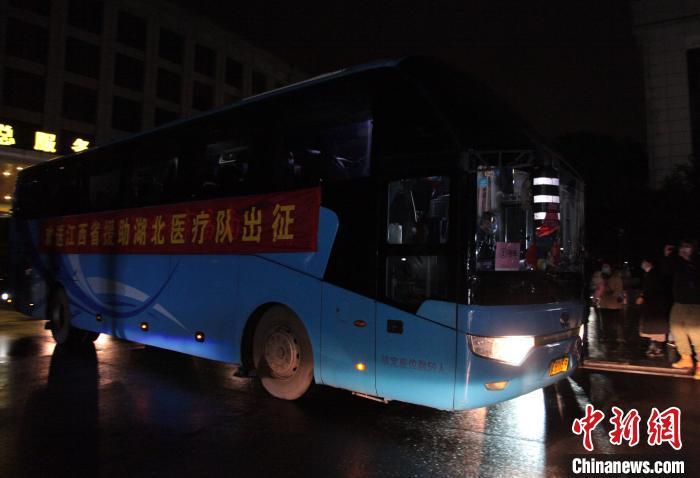 北京市卫健委:发热之后尽量固定一家发热门诊看病