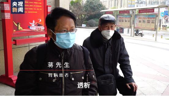 A股明日风口:广东积极争取产业基金扶持半导体