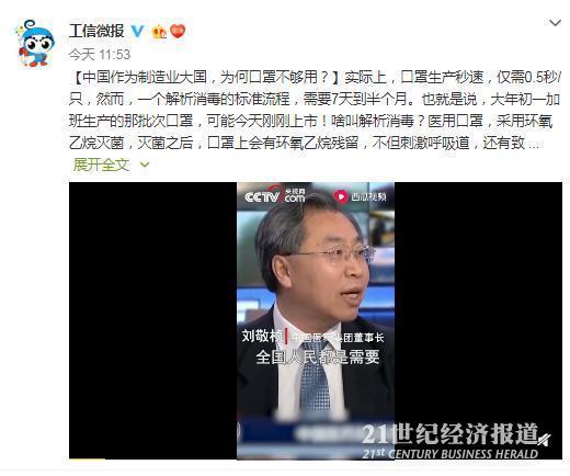 陆书春:金融科技为普惠金融提供了更好的解决方案