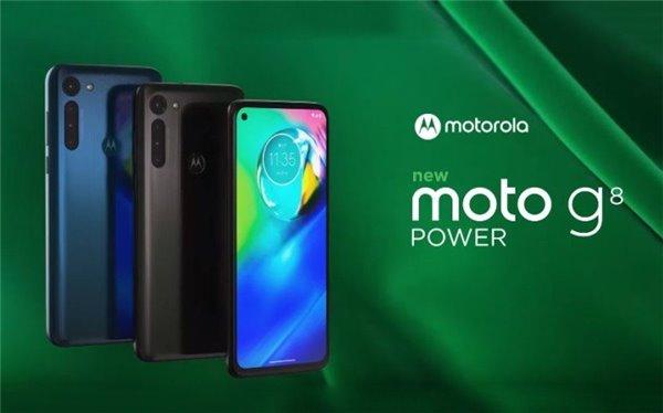 Moto G8 Power正式发布:主打长续航