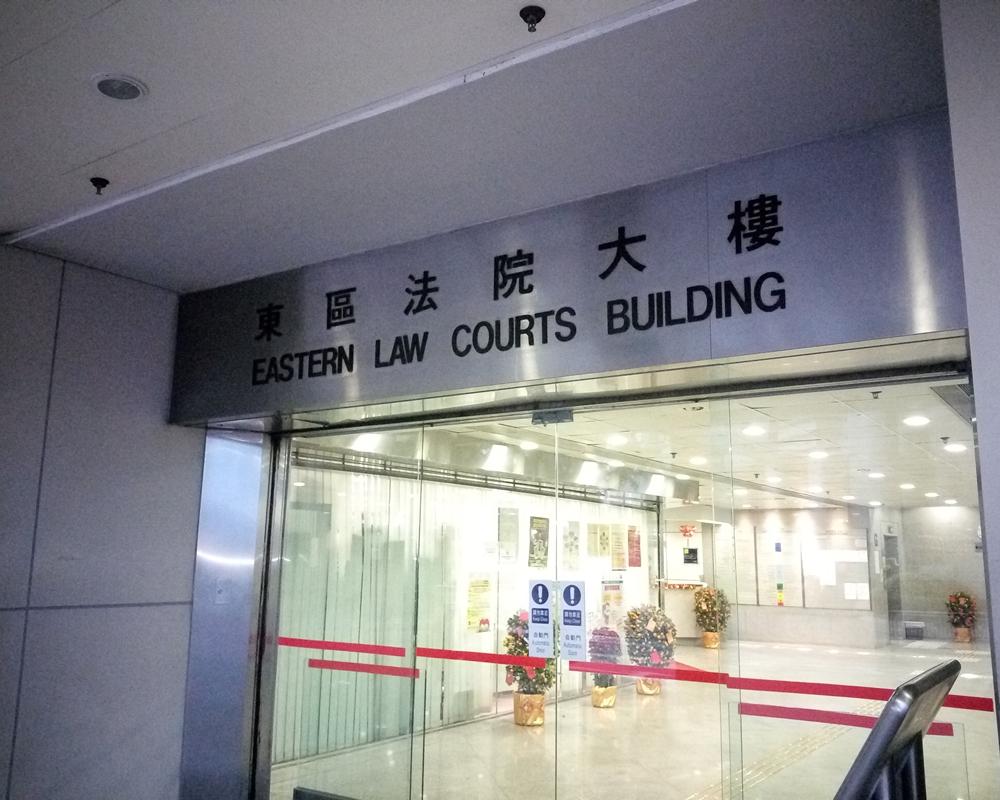 被告8日早在法院申请保释再度被拒。(图片来源:香港《星岛报》)