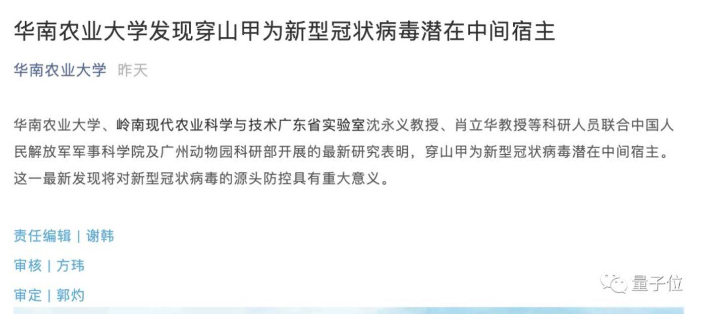 【实拍】何雯娜宣布产女,视频还原详情始末