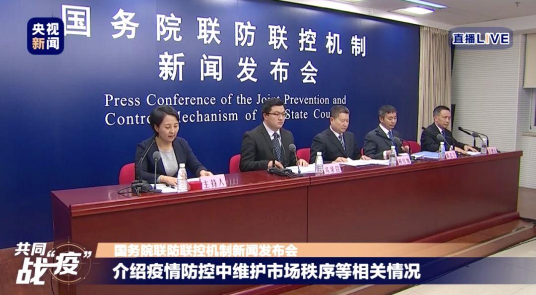 德媒:中国疑似测试新型电子战武器干扰GPS信号