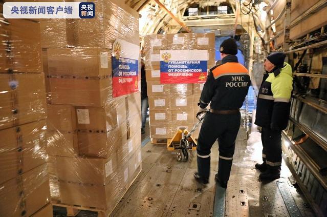 俄罗斯准备183立方米药品与个人防护设备运往中国
