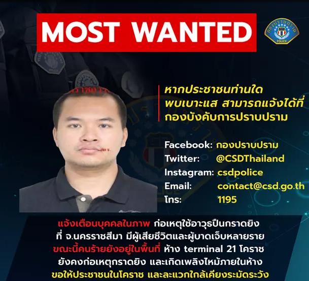 泰国警方发布的通缉海报(美联社)