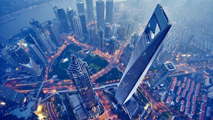 2020上海拟新增跨国公司地区总部40家 研发中心15家