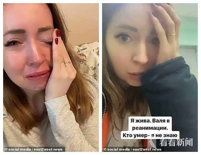 叶卡捷琳娜·迪登科