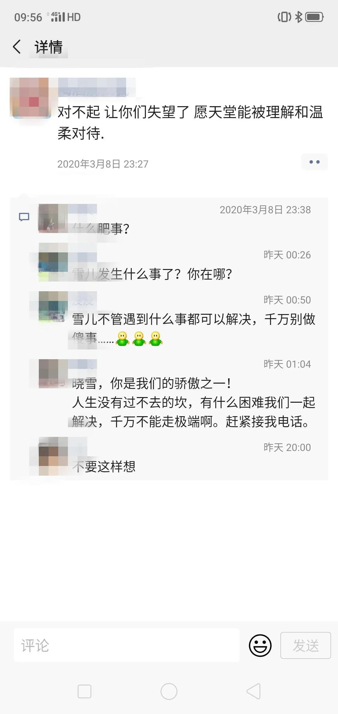 用户投诉万达电影App涉嫌欺骗消费者