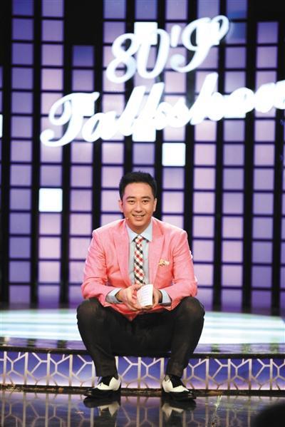 王自健在《今晚80后脱口秀》录制现场。
