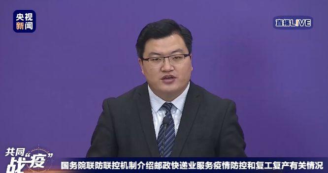 """日产前CEO藏身乐器盒逃离日本上演真人版""""越狱""""!"""