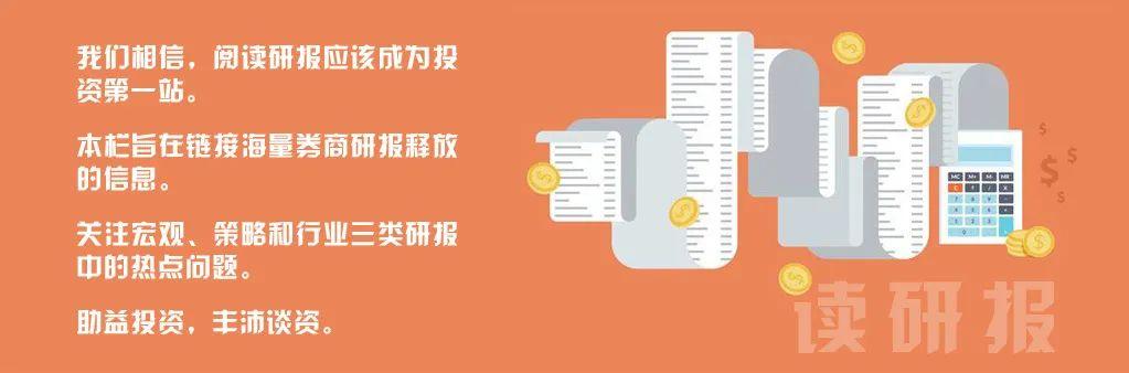 京东2019全年财报超过百万网友参与讨论了这件事情