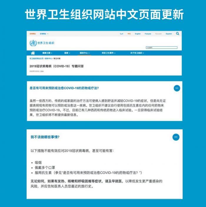 沈阳第7号指挥令:恢复社会生活秩序取消弹性工作制