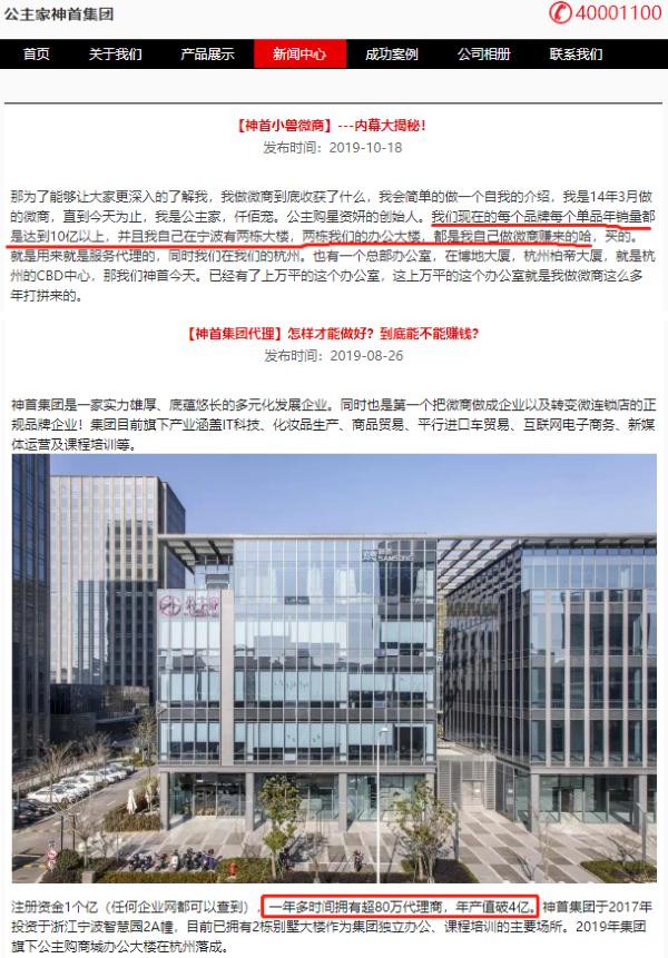 3电商围攻天猫:京东起诉后,拼多多、唯品会加入诉讼
