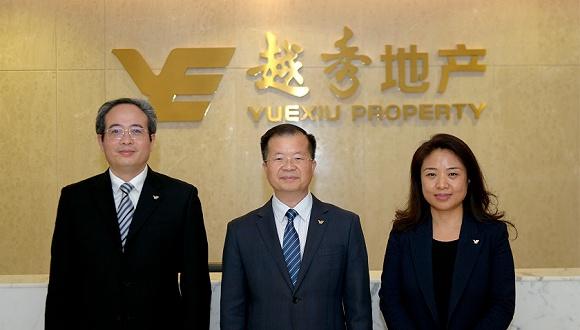 北京海淀西三旗共有产权房项目本周五启动申购