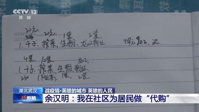 浙商银行今日上市总市值1055亿