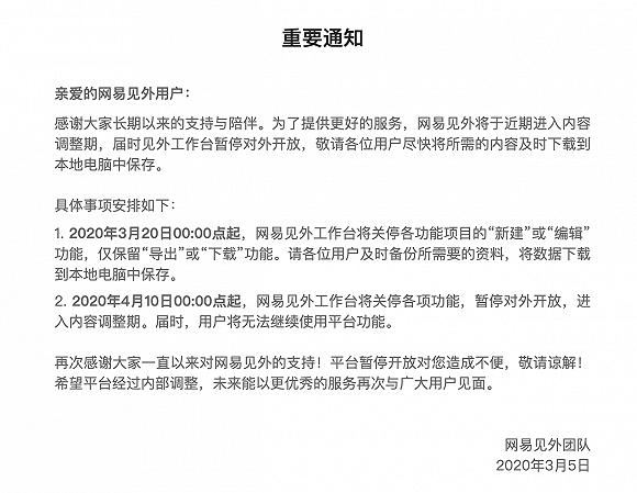 大和料油价下行将受惠航空股中国国航及南航涨逾2%