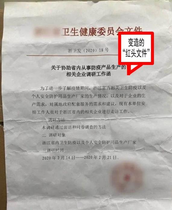 北京新增确诊8例:均与新发地有关 朝阳现首例
