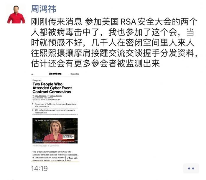 华夏新供给经济学研究院院长王广宇主持论坛