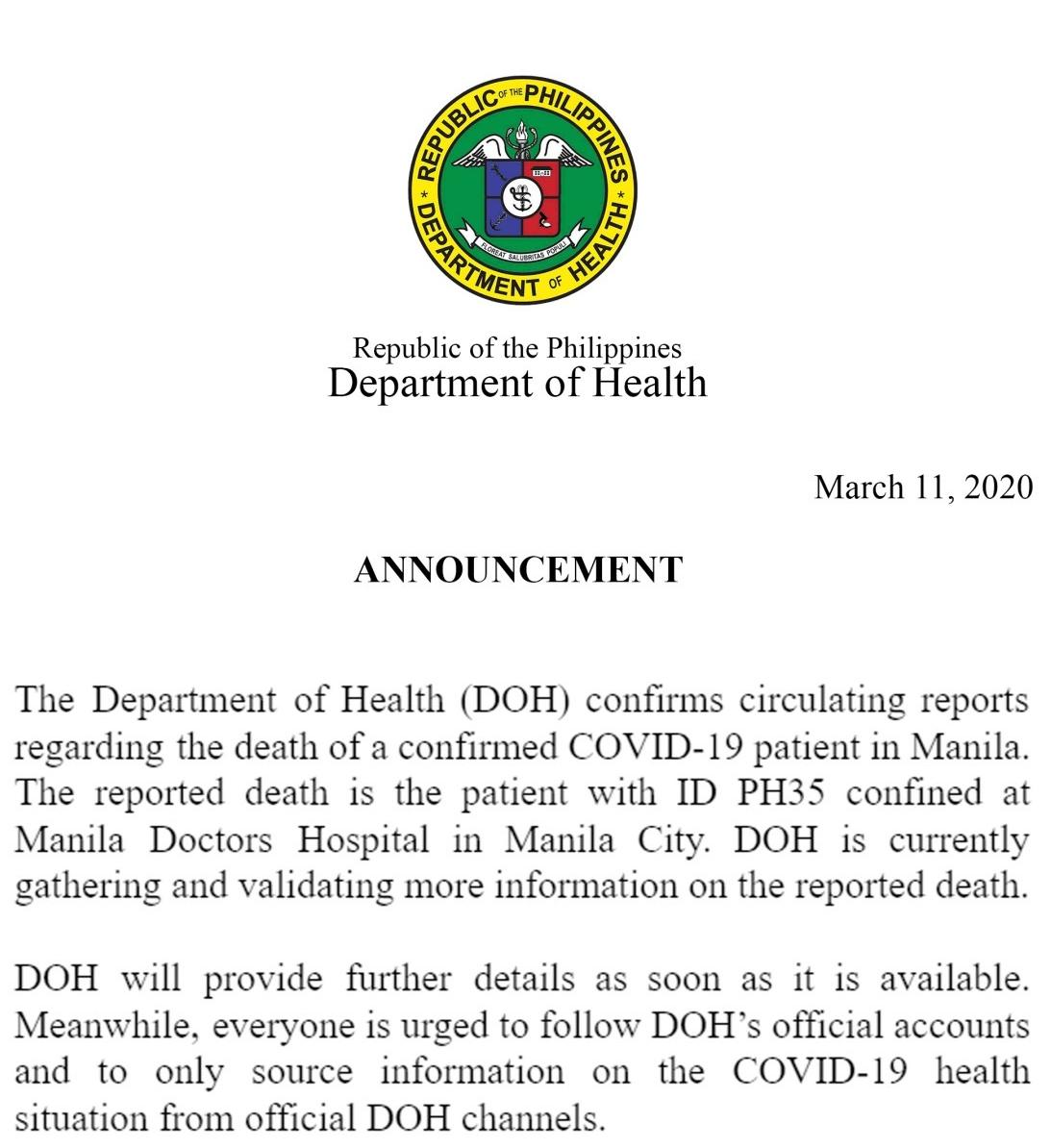 △菲律宾卫生部发布的官方通知(图片来源于菲律宾卫生部)