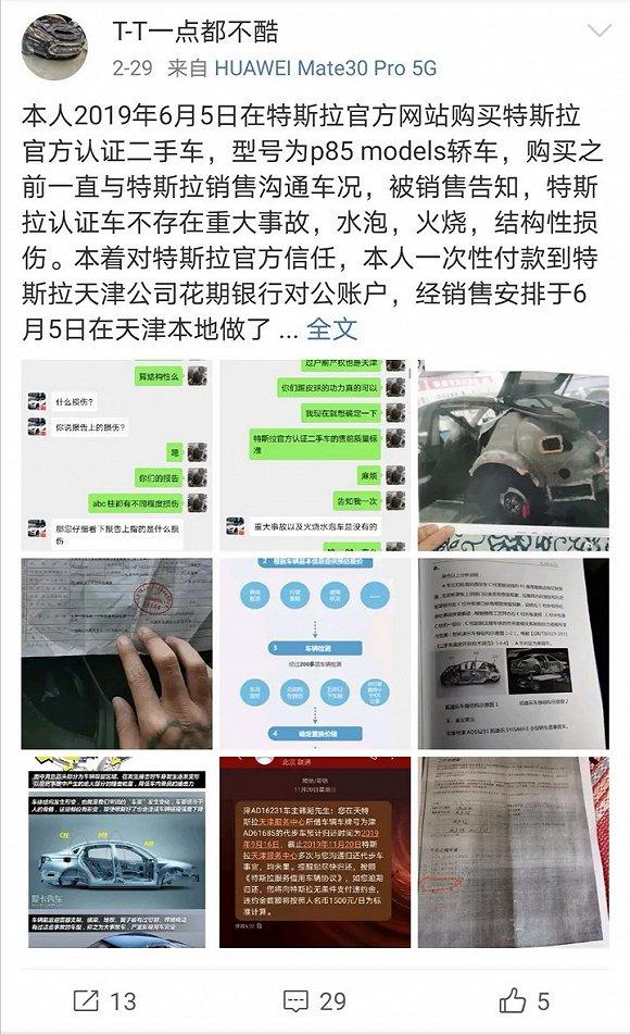 被香港暴徒烧伤的李伯伤口受感染被转至隔离病房