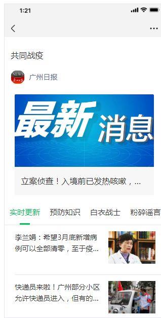 广州花都杀人纵火案死者家属:嫌疑人开早餐店 数天前有纠纷