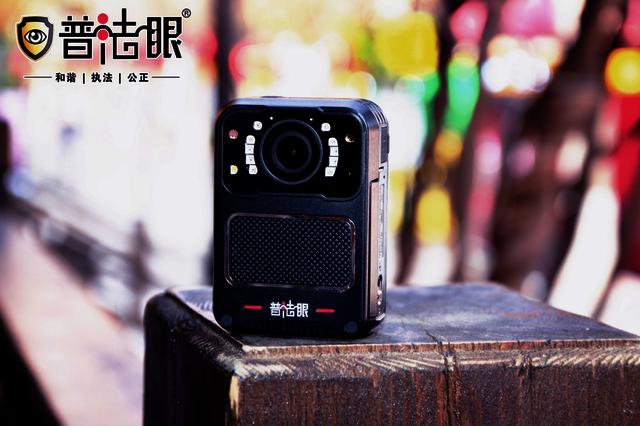 江苏 普法眼执法记录仪DSJ-PF6 普法眼