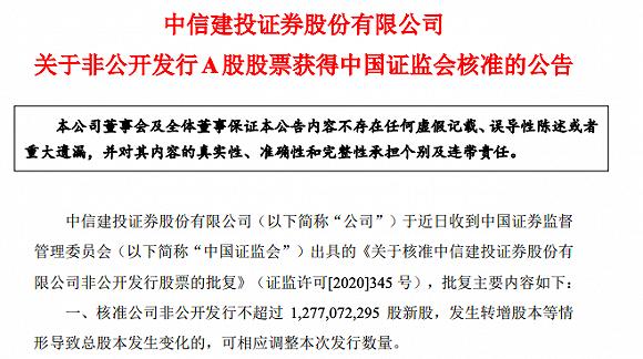 上海二手房成交量创今年新低挂牌价偏高抑制交易