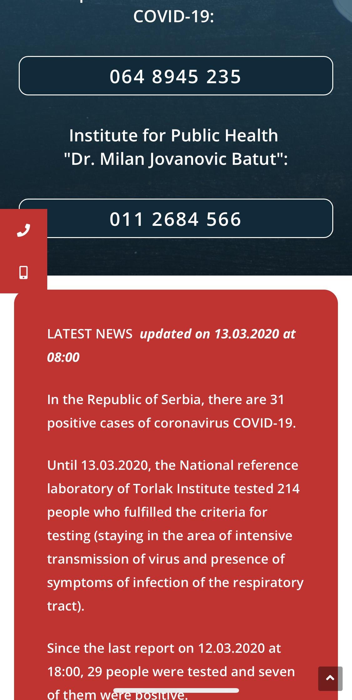△图片来自塞尔维亚卫生部网站