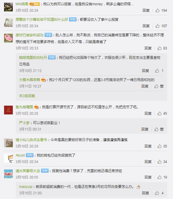 """中方回应加拿大""""制裁香港"""":强烈谴责"""