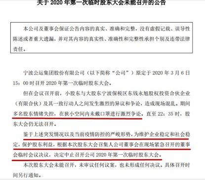 浙商银行:触发稳定股价措施启动条件
