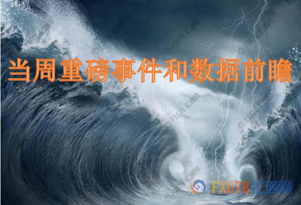 美银美林:维持九龙仓置业中性评级目标价47港元