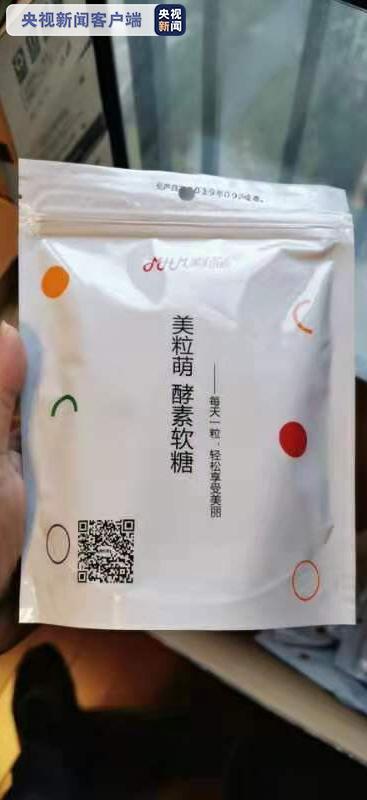 杭州炒貨機器0C2D7-27555