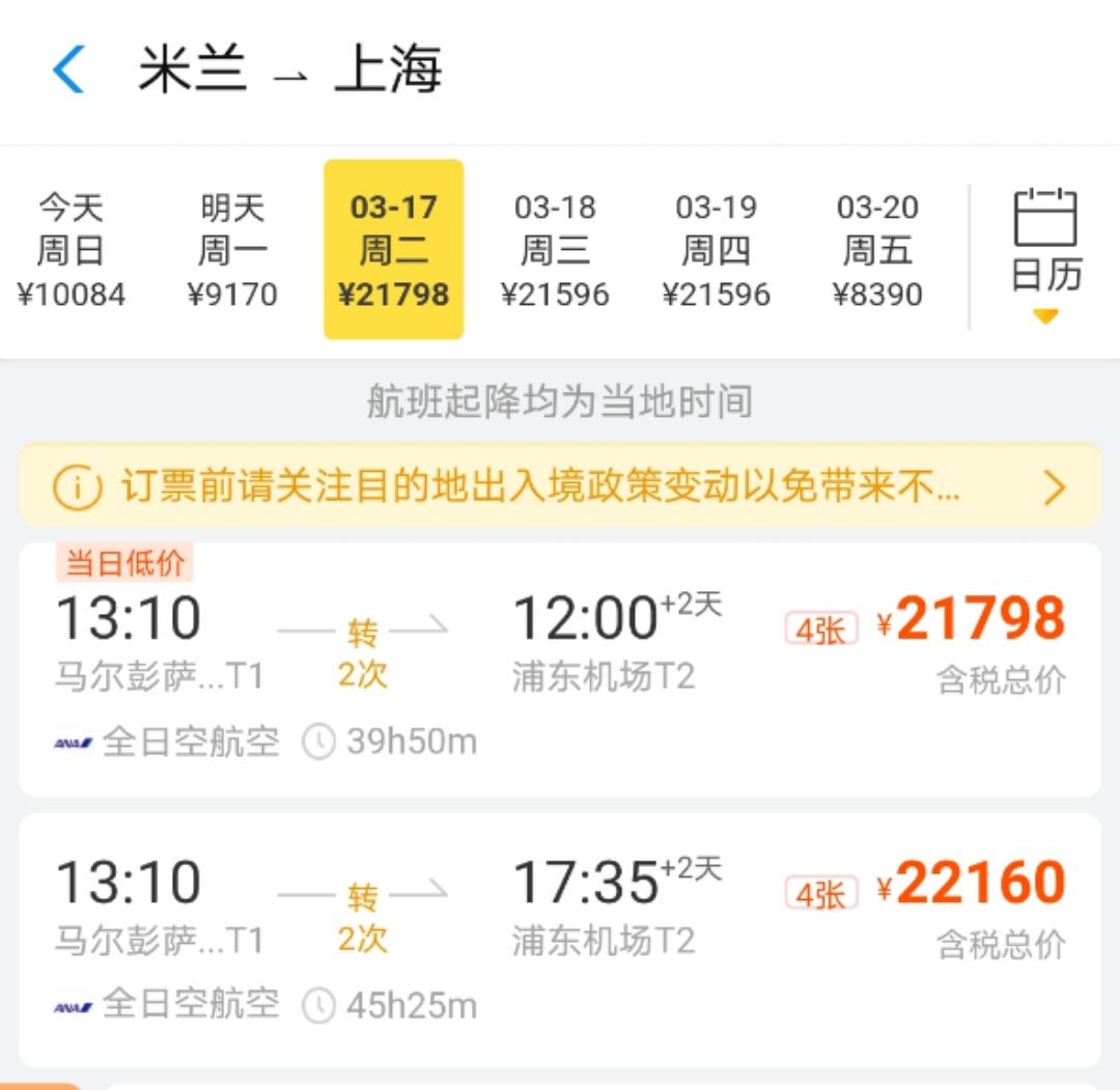 """深圳警方通报""""钱富通""""""""投之家""""平台案件情况"""