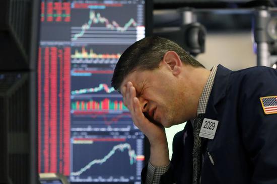 美联储利率降至零 创史上最大单日下跌点数