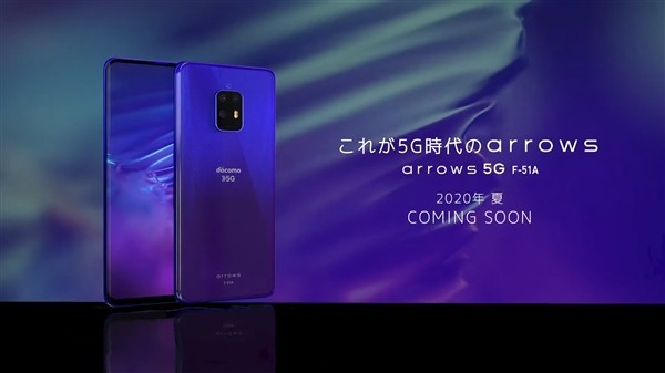 """富士通5G新机低调亮相:也采用了""""浴霸""""设计 火到日本去了"""