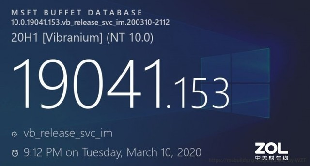 已经到了最后阶段 未来一个月Windows 10或进行大版本更新
