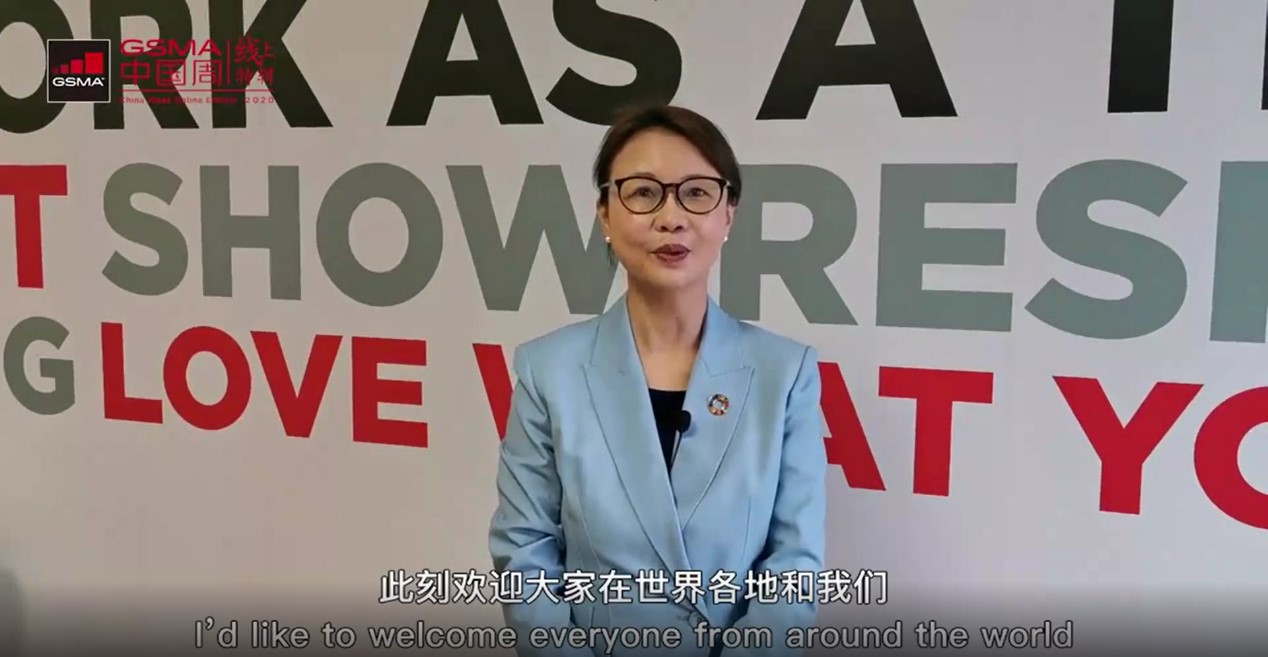 GSMA: 5g increase, China Mobile ecological industry development is more active