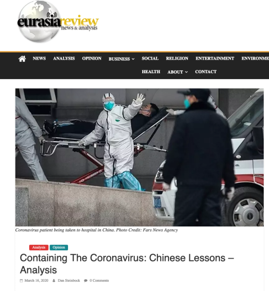 Screenshot of American Eurasian Review Website Screenshot of the