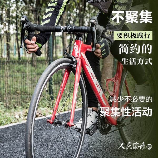 央行520发行心形纪念币 网友:买了赠男朋友吗?