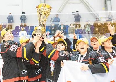 昆仑鸿星万科阳光队获俄女子冰球联赛总冠军