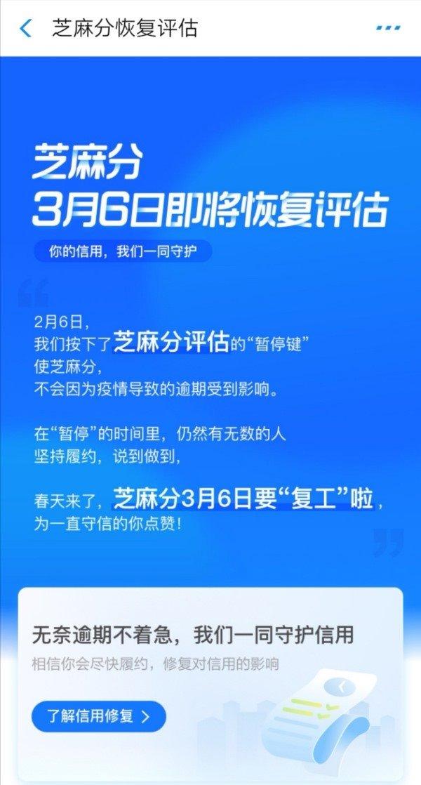 辟谷公司获补贴?西安曲江:未兑付有书面异议将核查