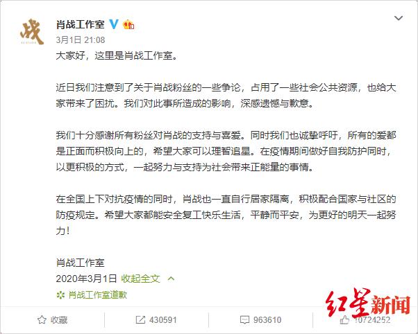 杨德龙:新证券法正式实施为慢牛长牛奠定制度基础
