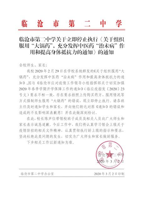廖岷:相信此协议将对全球经贸投资金融产生积极影响