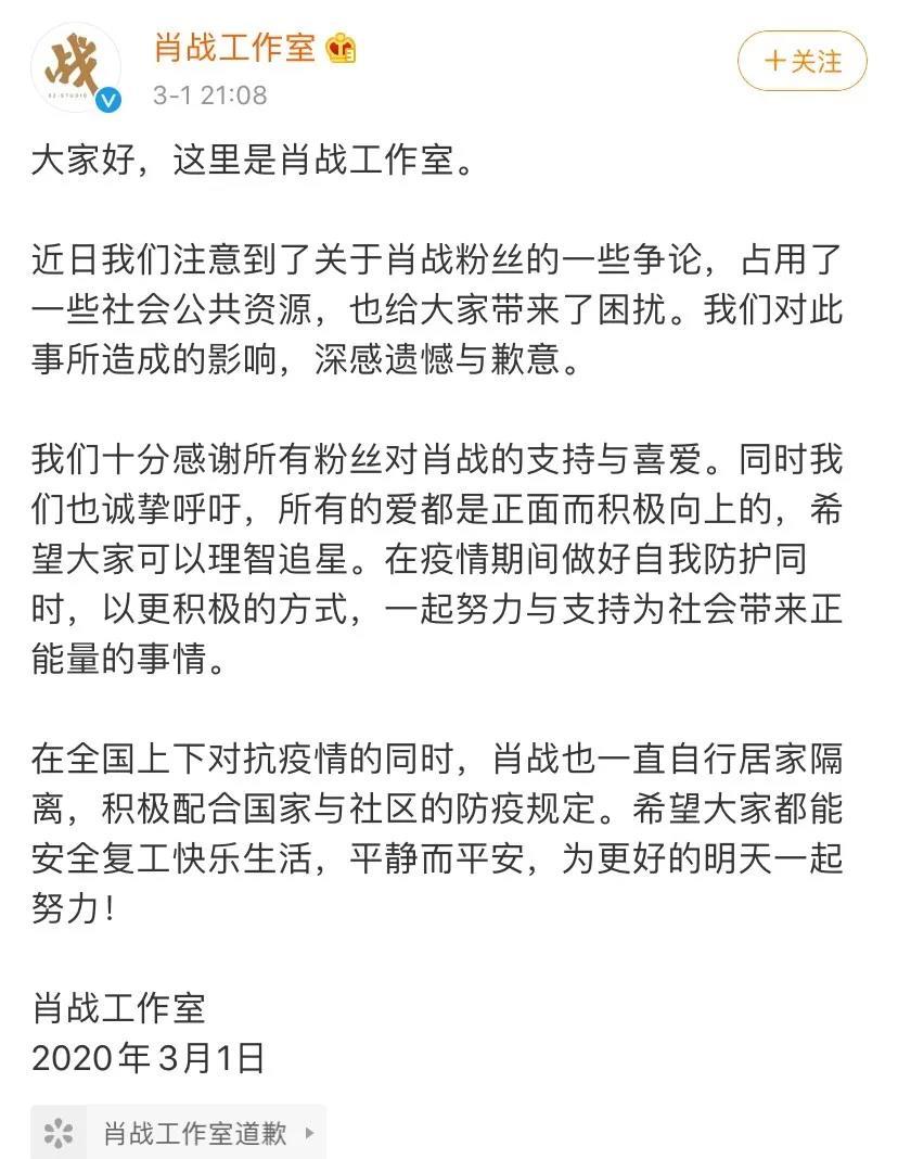 世卫宣布国际突发公卫事件对中国意味着什么