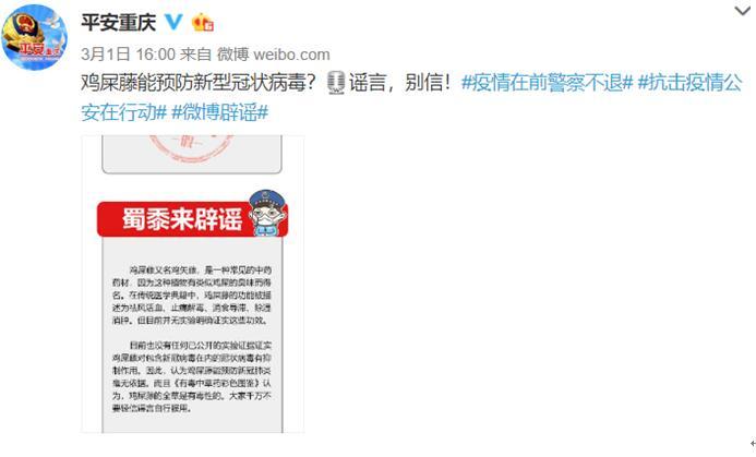 【中国稳健前行】沧海横流,愈加彰显伟大民族精神
