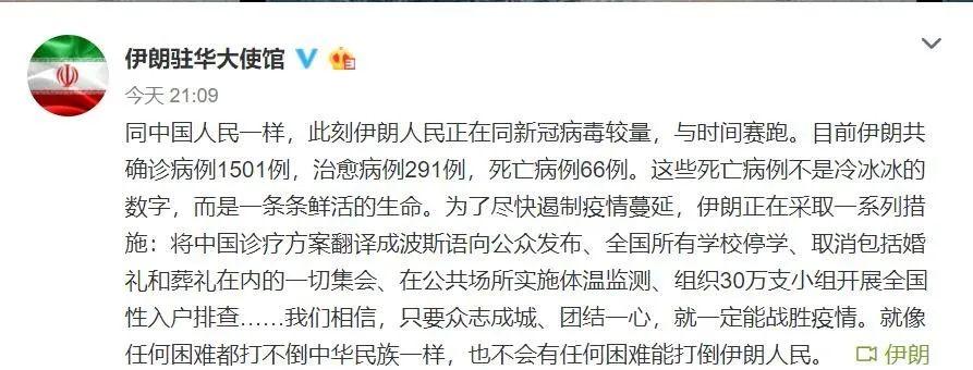 没有武汉旅行史和聚集性的病例意味着什么?